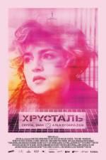Постеры: Фильм - Хрусталь - фото 2