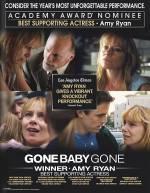 Постеры: Фильм - Прощай, детка, прощай - фото 3