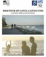 Постери: Фільм - Мектуб, моя любов. Постер №2