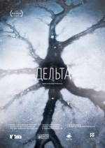 Постери: Фільм - Дельта
