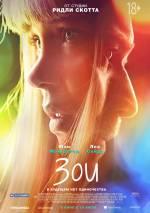 Постеры: Фильм - Zoe - фото 5