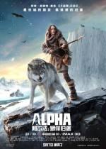 Постери: Фільм - Альфа