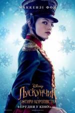 Постеры: Фильм - Щелкунчик и четыре королевства - фото 2