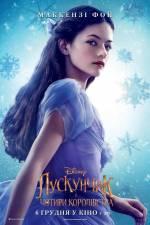Постеры: Фильм - Щелкунчик и четыре королевства - фото 3