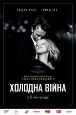 Фильм Холодная война