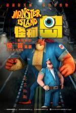 Постеры: Фильм - Тайна монстров. Постер №3
