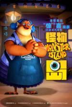 Постеры: Фильм - Тайна монстров. Постер №4