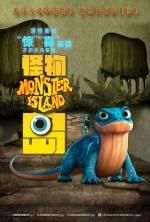 Постеры: Фильм - Тайна монстров. Постер №6