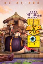 Постеры: Фильм - Тайна монстров. Постер №8