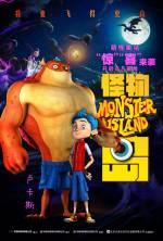 Постеры: Фильм - Тайна монстров. Постер №10