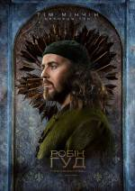 Постеры: Фильм - Робин Гуд - фото 4