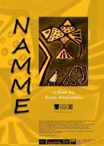 Фільм Наме - Постери
