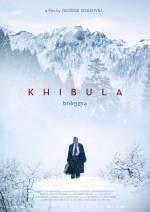 Фільм Хібула - Постери