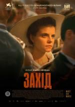 Фільм Захід