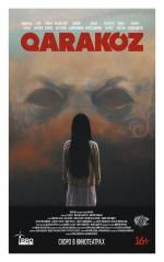 Постеры: Фильм - Каракоз - фото 2
