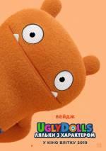 Постери: Фільм - UglyDolls. Ляльки з характером - фото 2