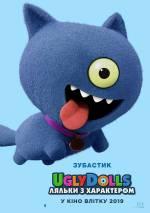 Постери: Фільм - UglyDolls. Ляльки з характером - фото 3