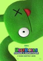 Постери: Фільм - UglyDolls. Ляльки з характером - фото 4