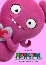 Постери: Фільм - UglyDolls. Ляльки з характером - фото 5