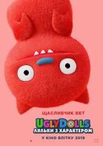 Постери: Фільм - UglyDolls. Ляльки з характером - фото 6