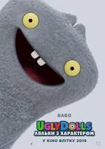 Постери: Фільм - UglyDolls. Ляльки з характером - фото 7