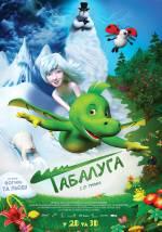 Фильм Табалуга