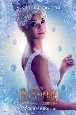 Постеры: Фильм - Щелкунчик и четыре королевства - фото 8