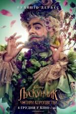 Постеры: Фильм - Щелкунчик и четыре королевства - фото 6