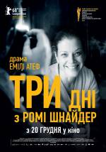 Фільм Три дні з Ромі Шнайдер - Постери