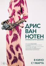 Постеры: Фильм - Дрис ван Нотен. Постер №3