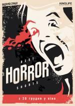 """Фільм """"Best Horror Shorts"""""""
