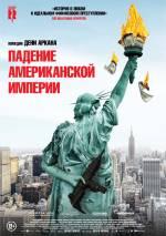 Постеры: Фильм - Падение американской империи - фото 3