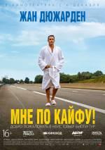 Постеры: Фильм - Красивый бизнес - фото 4