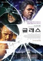 Постеры: Фильм - Стекло - фото 12
