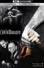 Постеры: Фильм - Список Шиндлера - фото 6