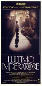 Постери: Фільм - Останній Імператор. Постер №7