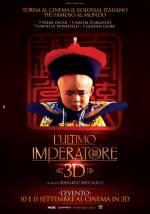 Постери: Фільм - Останній Імператор. Постер №8