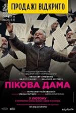 Фильм Лондонская королевская опера в кино: Пиковая Дама