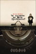 Постери: Мелісса МакКарті у фільмі: «Чи зможете ви мене пробачити?»