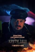 Постери: Остап Ступка у фільмі: «Крути 1918»