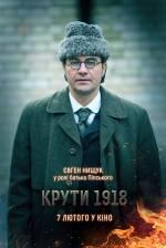 Постери: Євген Нищук у фільмі: «Крути 1918»