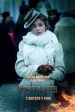 Постери: Поліна Василина у фільмі: «Крути 1918»
