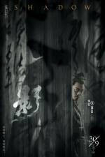 Постеры: Фильм - Тень - фото 7