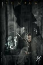 Постеры: Фильм - Тень - фото 8