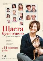 Постеры: Пьера Дельи Эспости в фильме: «Счастье быть одной»