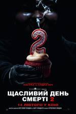 Фільм Щасливий день смерті 2 - Постери