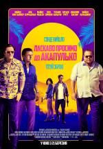 Постеры: Уильям Болдуин в фильме: «Добро пожаловать в Акапулько»