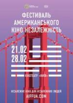 Фільм Стендап - Постери