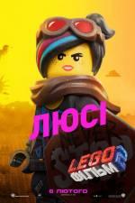 Постеры: Фильм - Lego Фильм 2 - фото 5