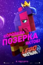 Постеры: Фильм - Lego Фильм 2 - фото 7